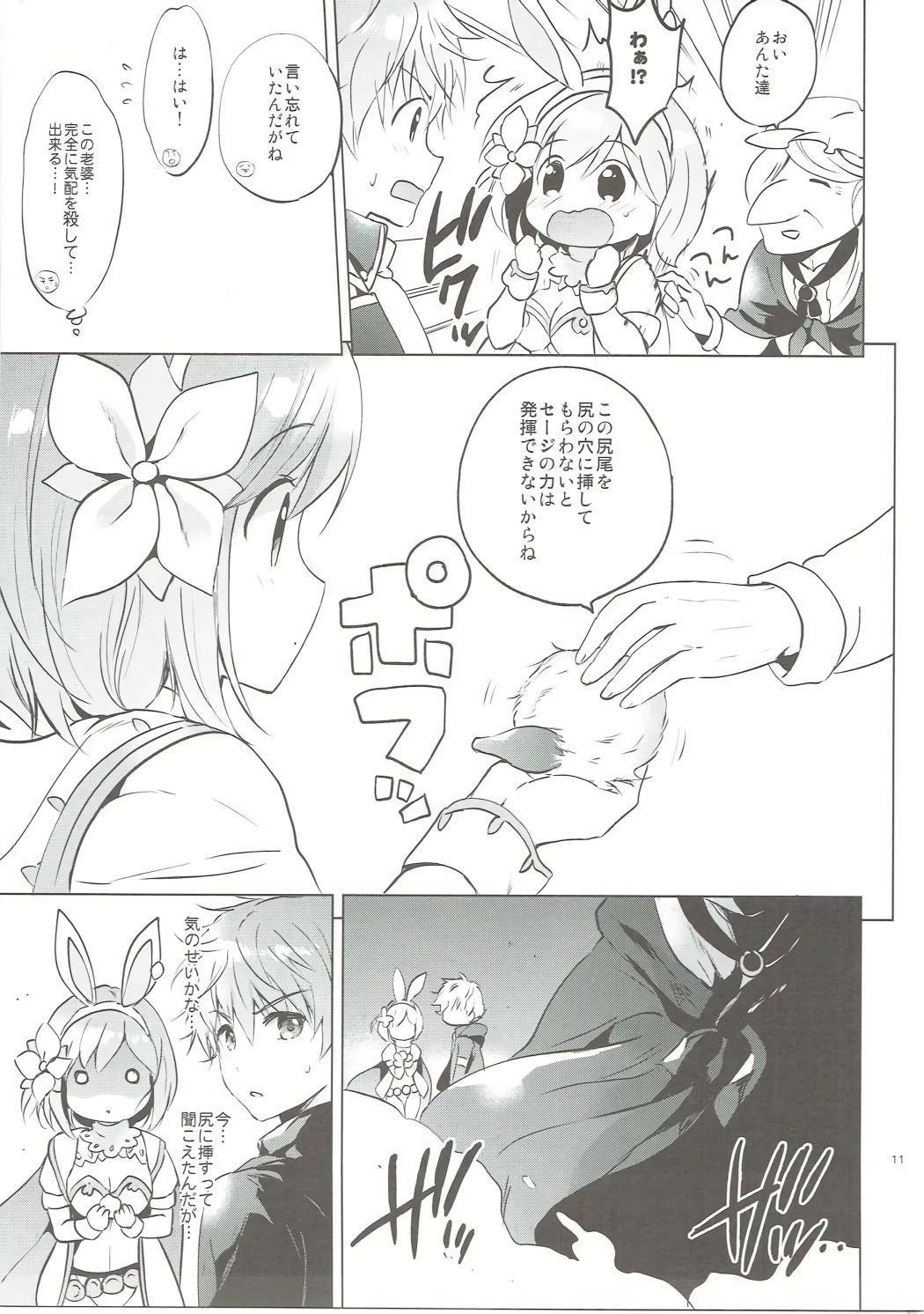 Djeeta-chan no Renai Battle na Hibi ep. 2.5 9