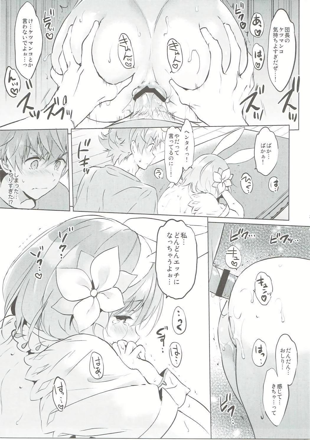 Djeeta-chan no Renai Battle na Hibi ep. 2.5 25