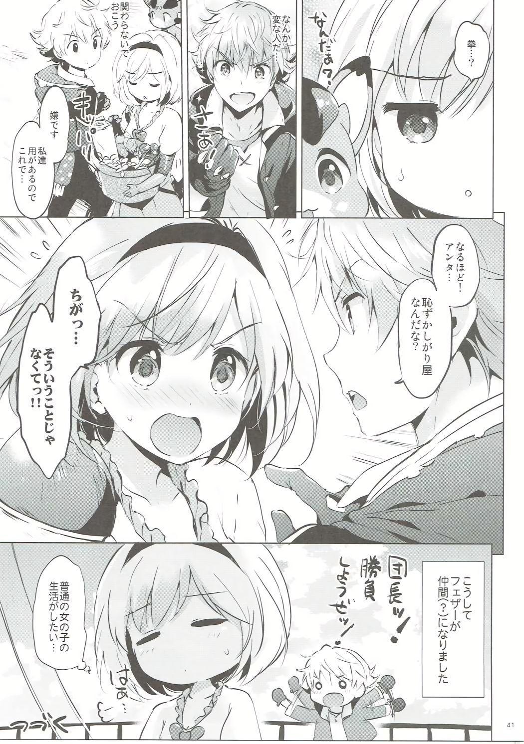 Djeeta-chan no Renai Battle na Hibi ep. 2.5 39