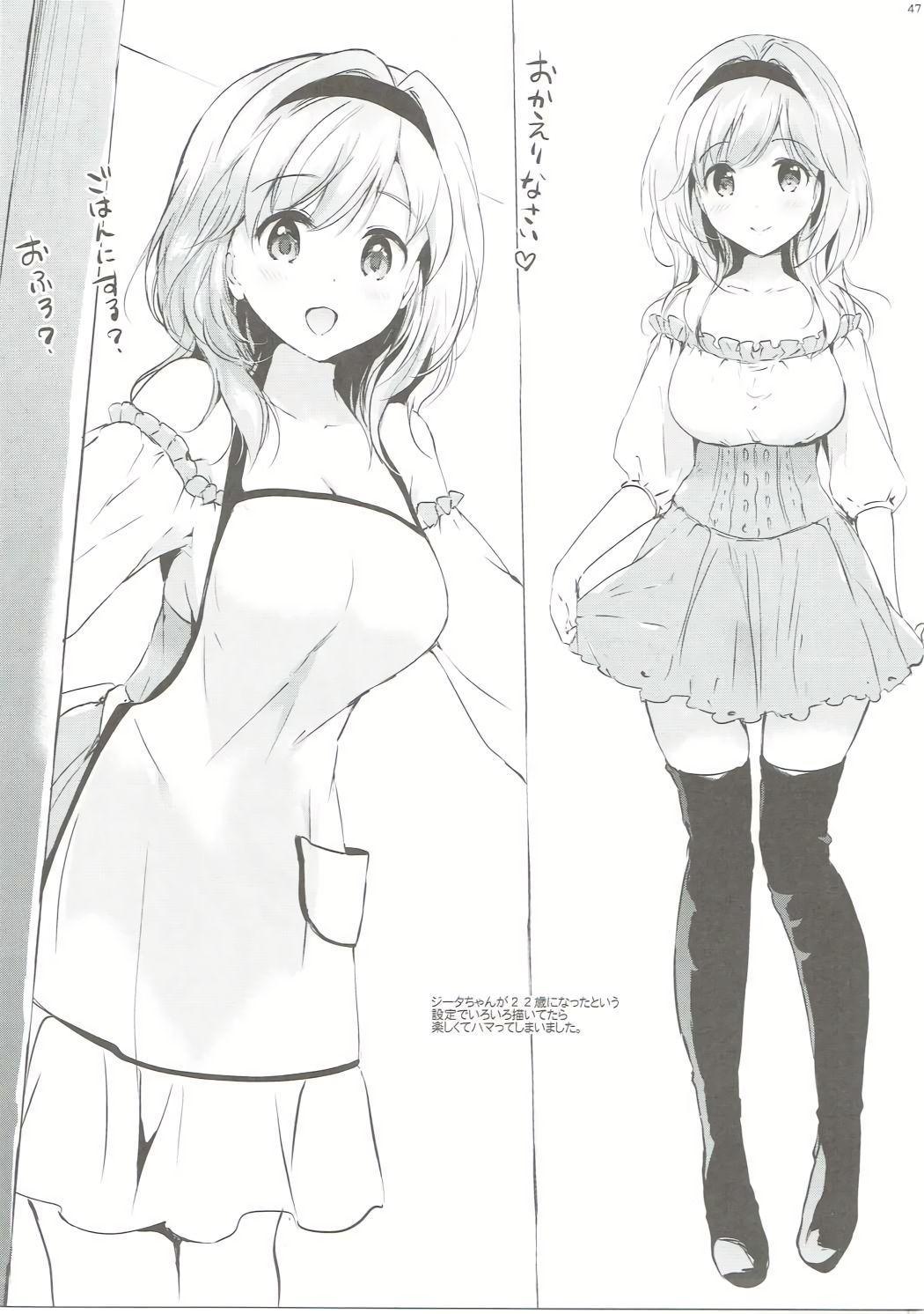 Djeeta-chan no Renai Battle na Hibi ep. 2.5 45