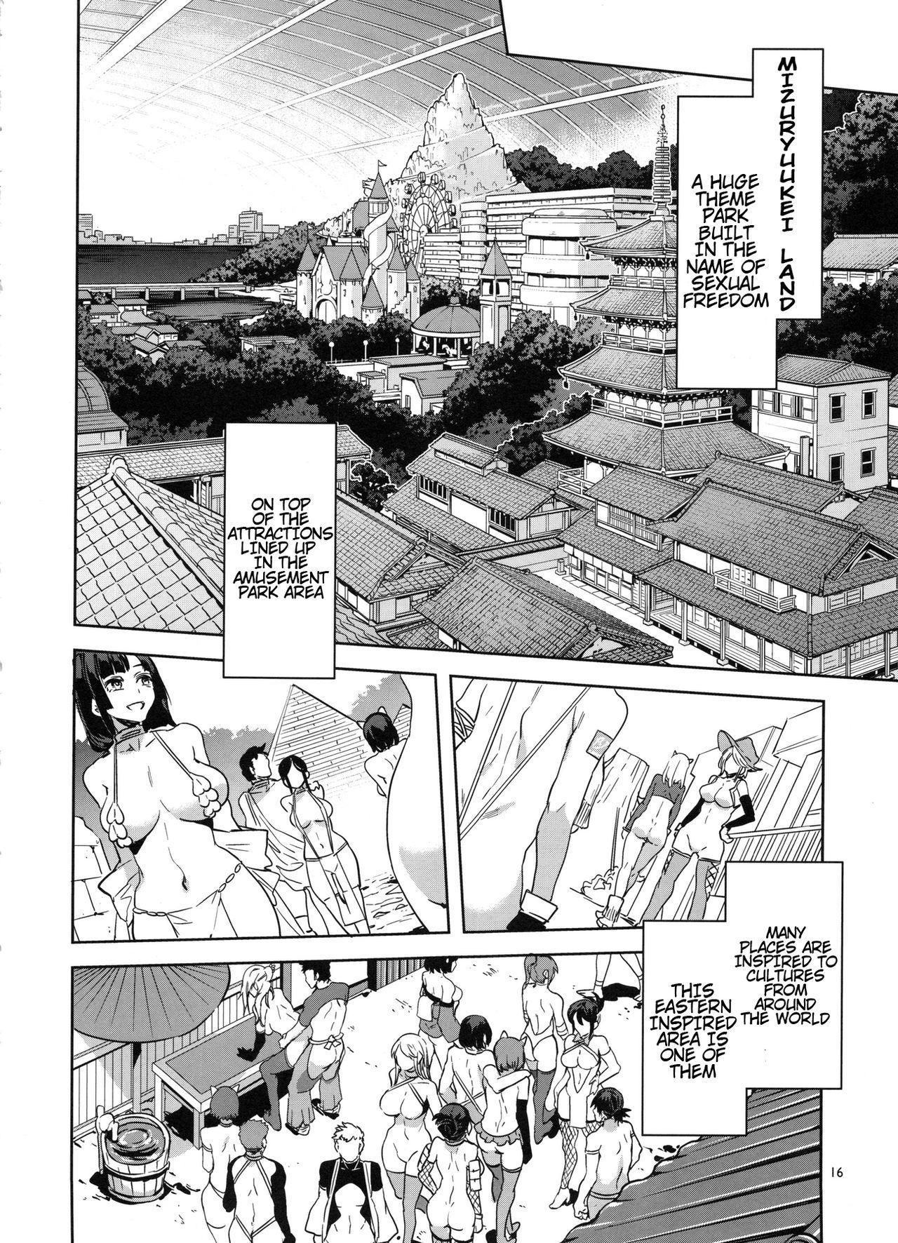 Oideyo! Mizuryu Kei Land the 5th Day 14