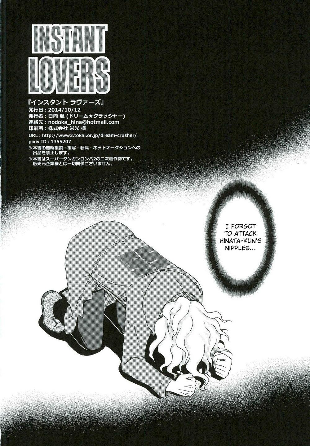 INSTANT LOVERS 33