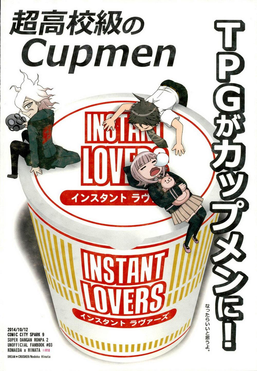 INSTANT LOVERS 35