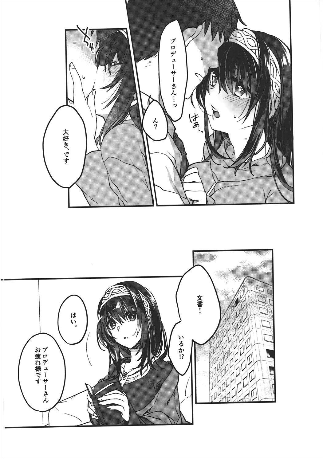 Ginshi no Yuku Saki 10
