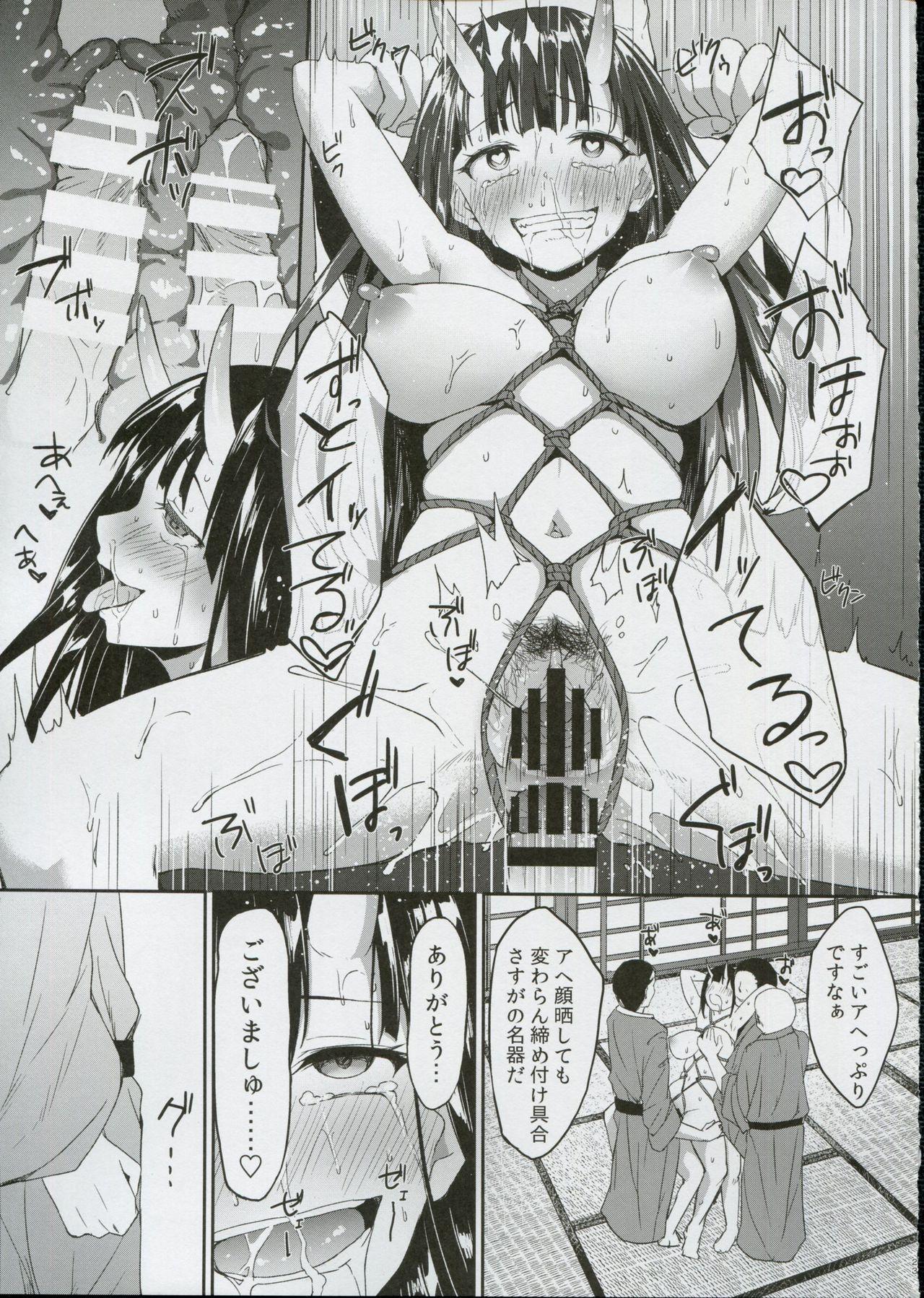 Kichiku Kyouran 21