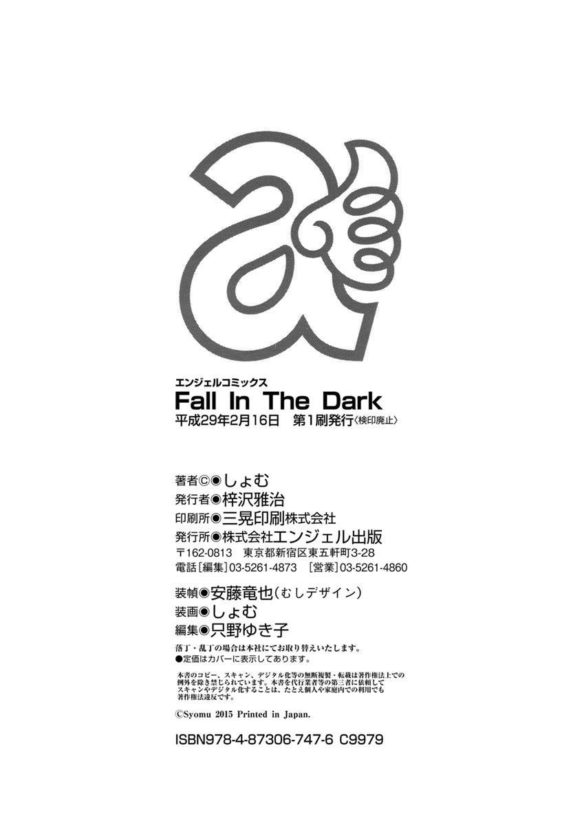 Fall In The Dark 204