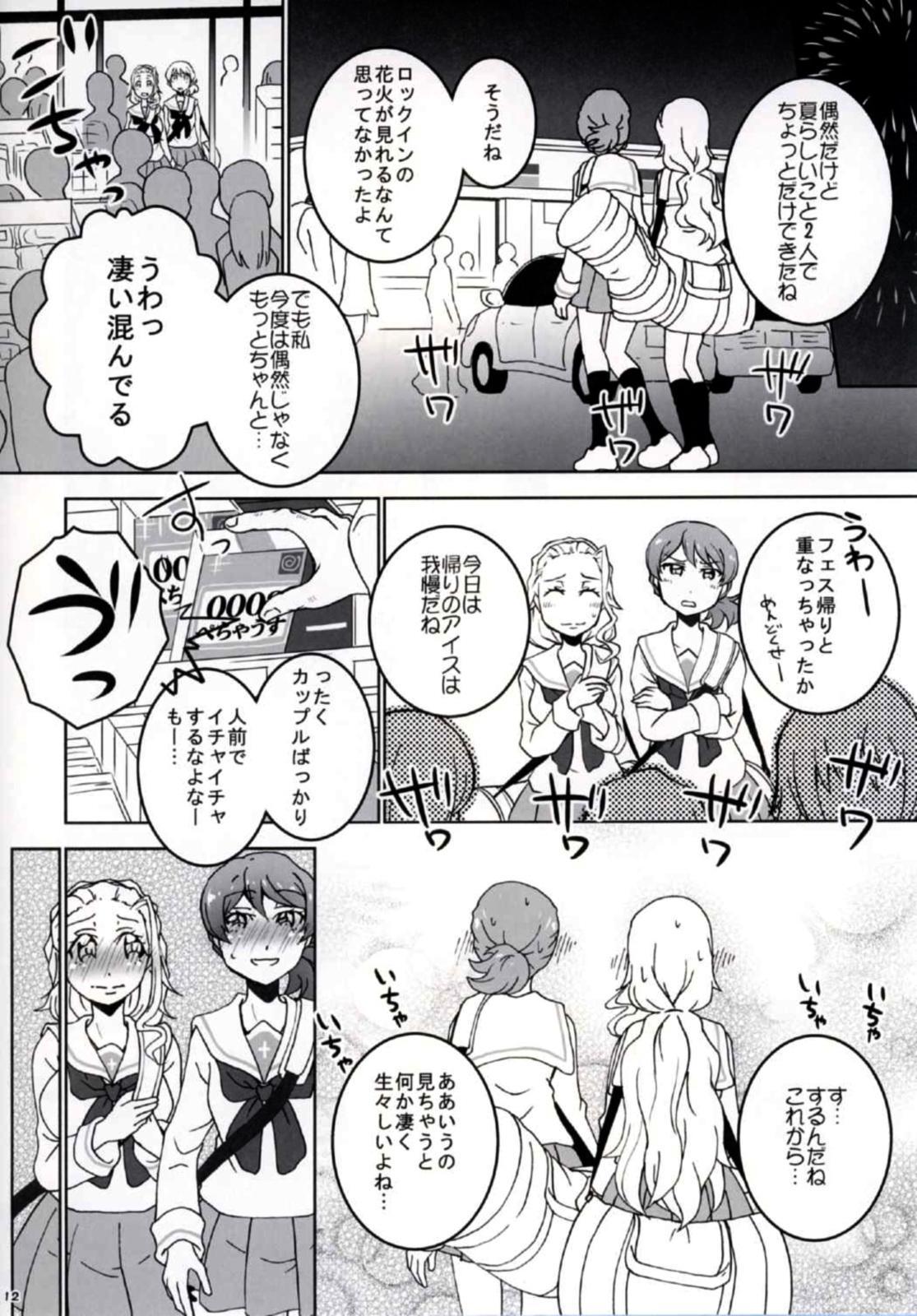 (C90) [Ai no Kura (Takahagi Kemono)] 8-gatsu 14-ka no Tonari no Shi (Girls und Panzer) 12