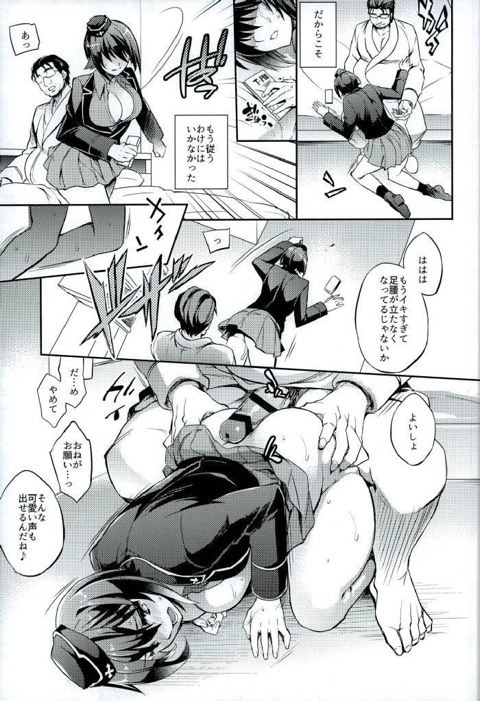 C9-25 Nishizumi Maho 13