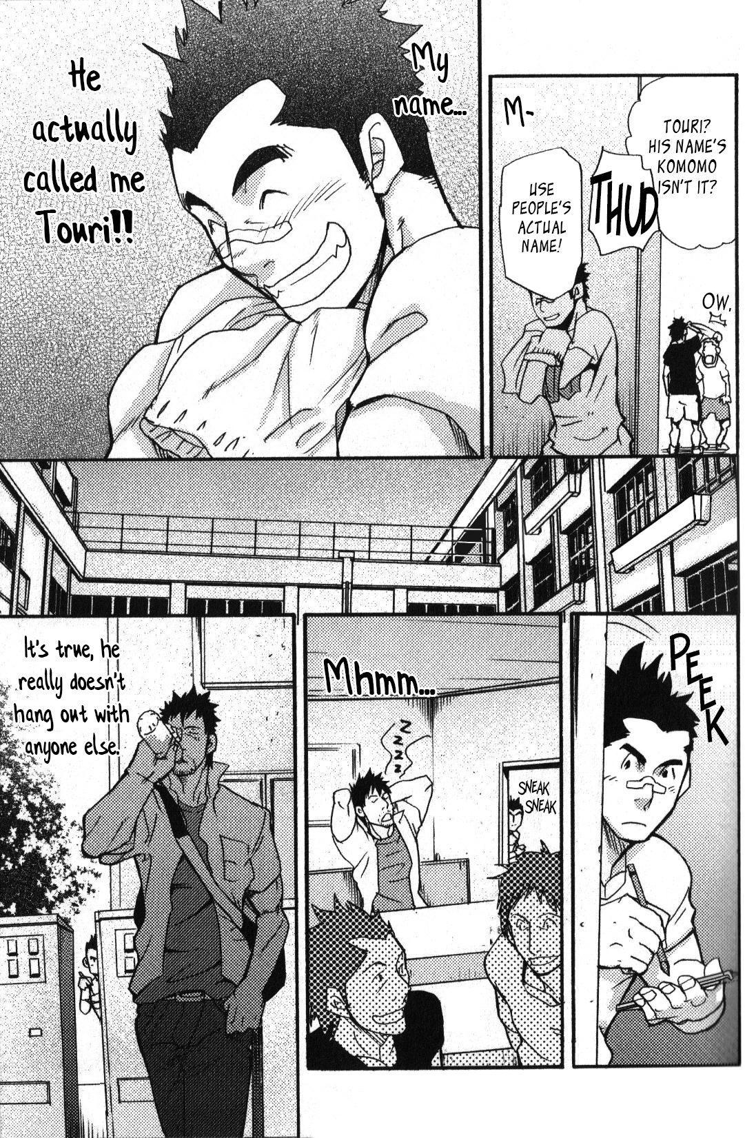Morimori Weighting!! 10