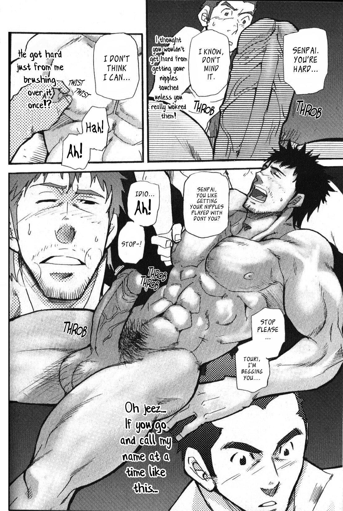 Morimori Weighting!! 23
