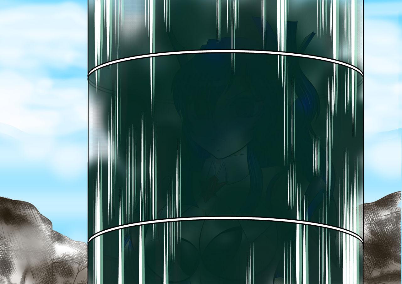Senki Zenmetsu EP 2: Tachibana Hibiki & Yukine Chris 113
