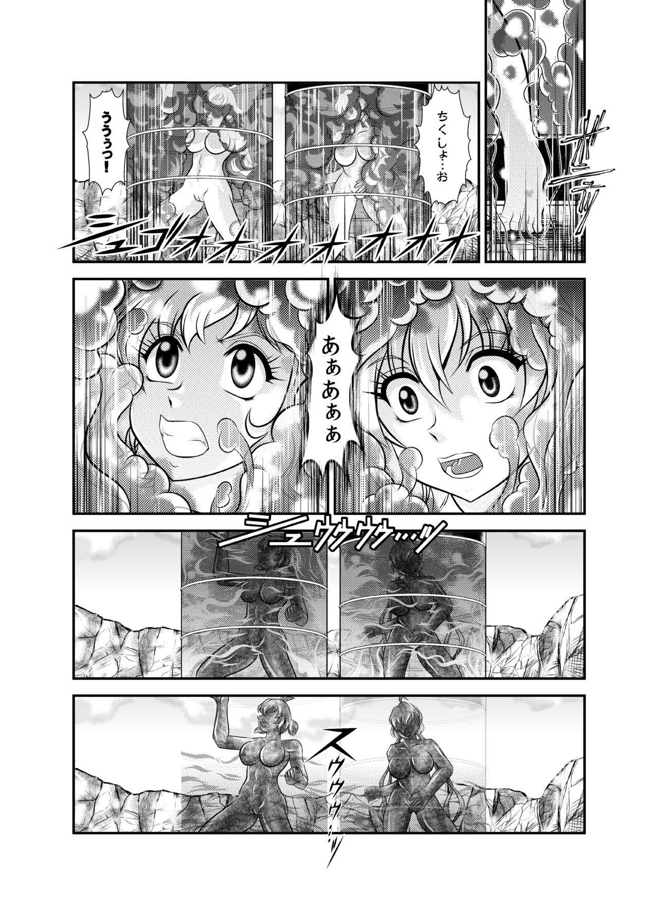 Senki Zenmetsu EP 2: Tachibana Hibiki & Yukine Chris 15