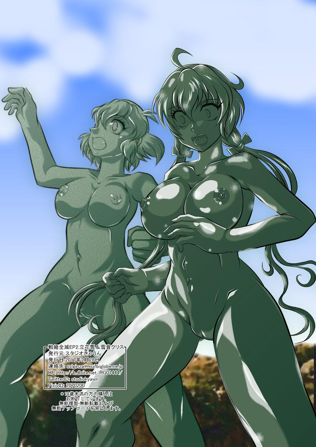 Senki Zenmetsu EP 2: Tachibana Hibiki & Yukine Chris 23