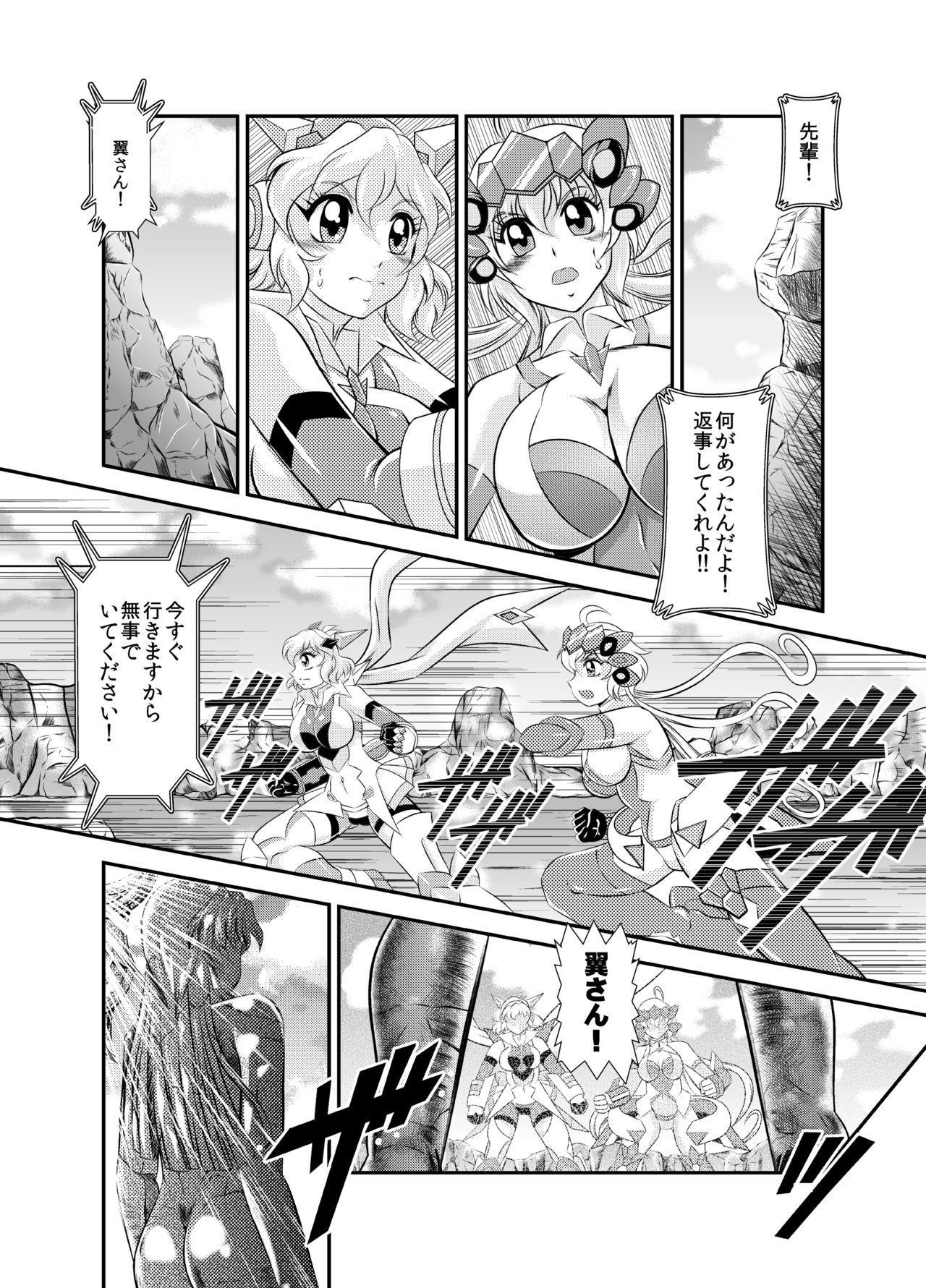 Senki Zenmetsu EP 2: Tachibana Hibiki & Yukine Chris 2