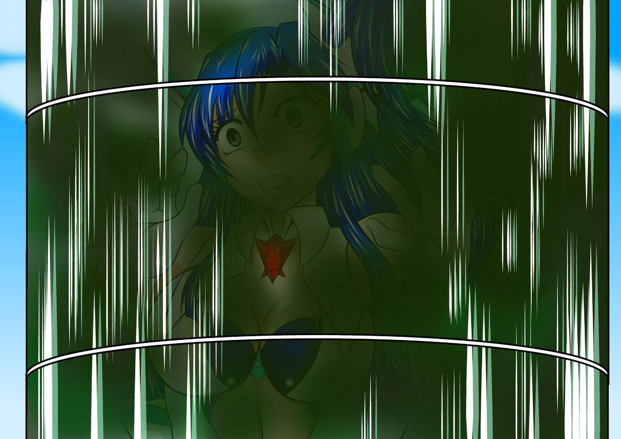 Senki Zenmetsu EP 2: Tachibana Hibiki & Yukine Chris 93