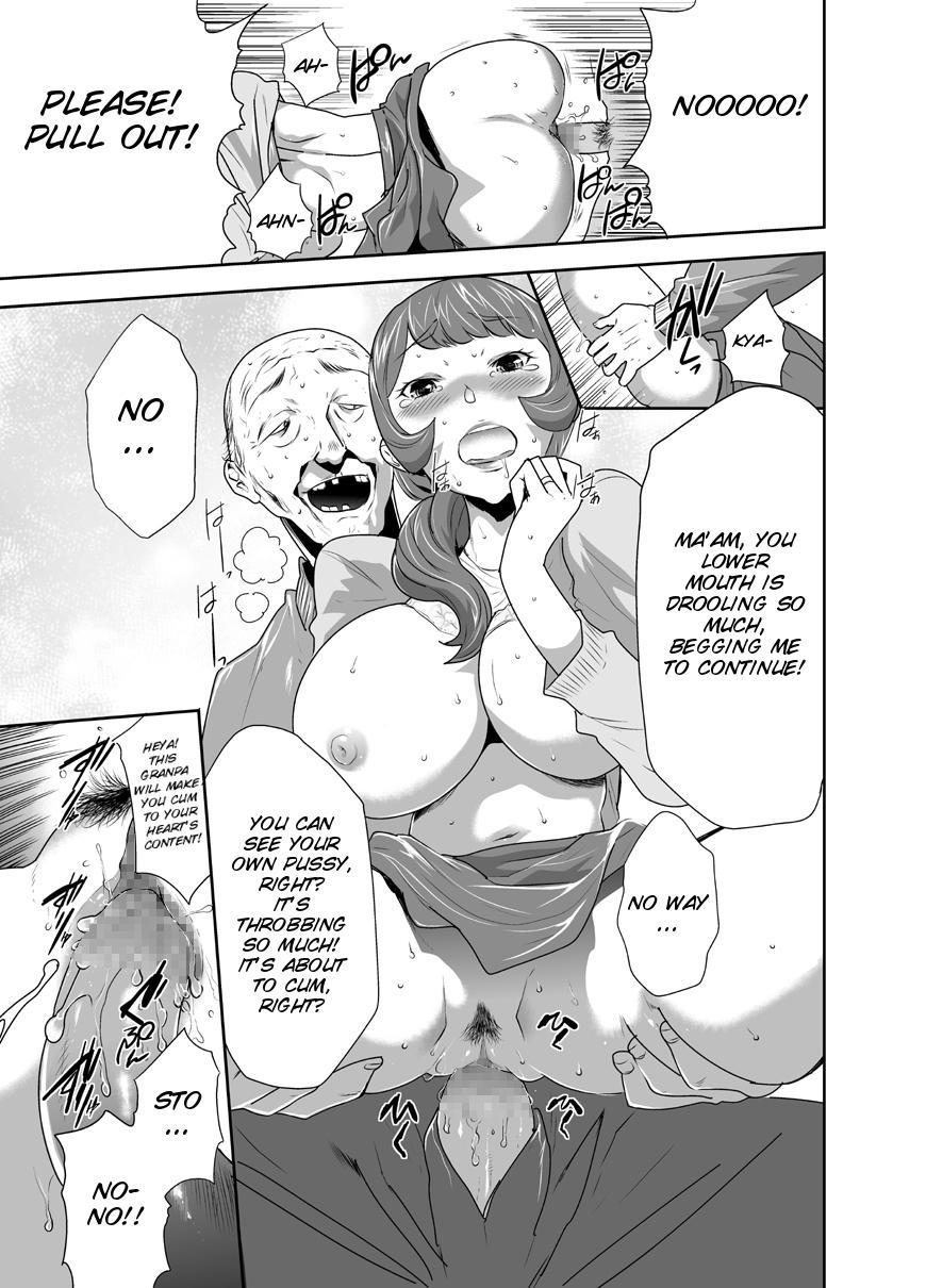 Mama wa Saimin Chuudoku! 6 9