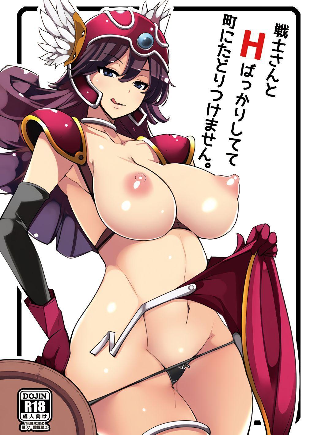 Senshi-san to H Bakkari Shitete Machi ni Tadoritsukemasen. 1
