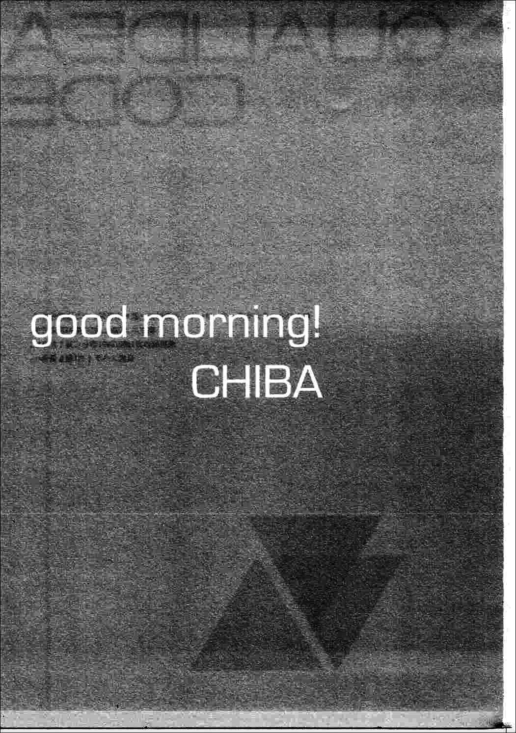 Good Morning Chiba 1
