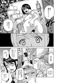 Hitozuma Nikuningyou Mayura 9