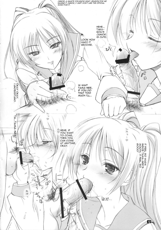 Tama-nee no Nikujaga 10