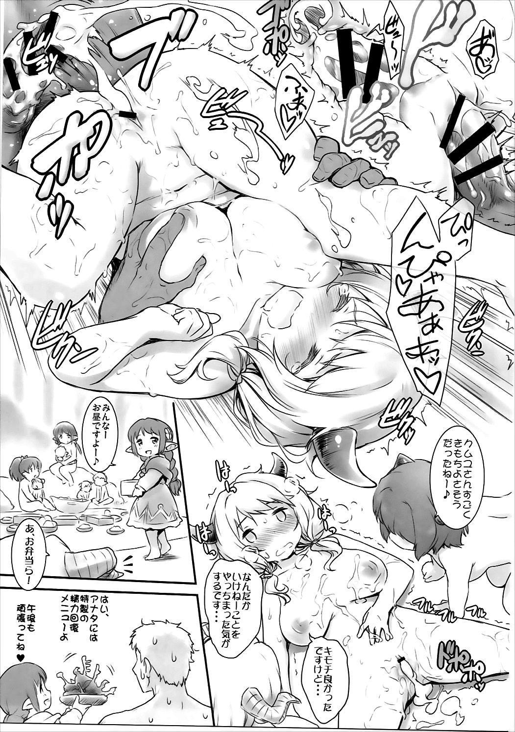Rei no Shima ni Draph ga Futtekita. 23