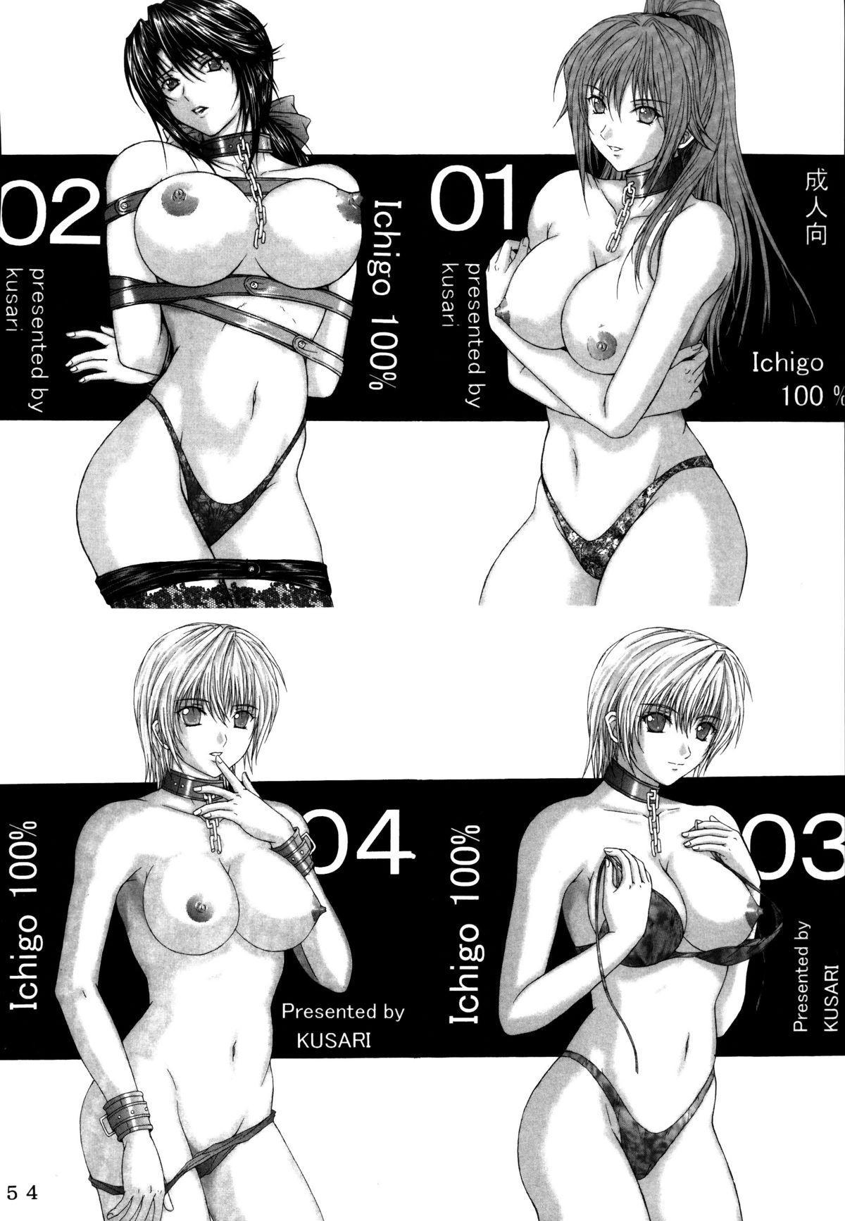 Dorei Kishi 52
