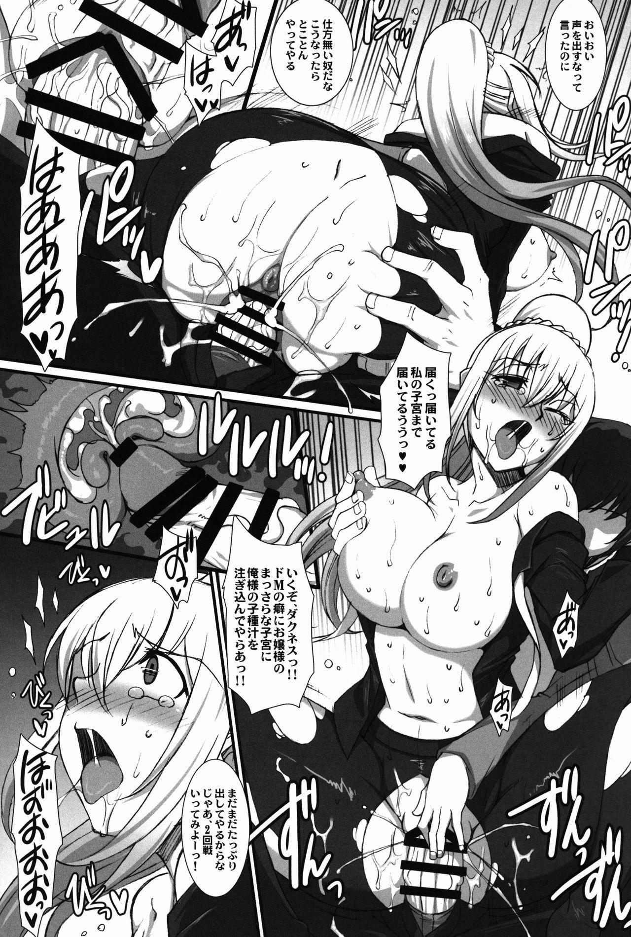 Kono Heroine-tachi ni Oshioki o!! 12
