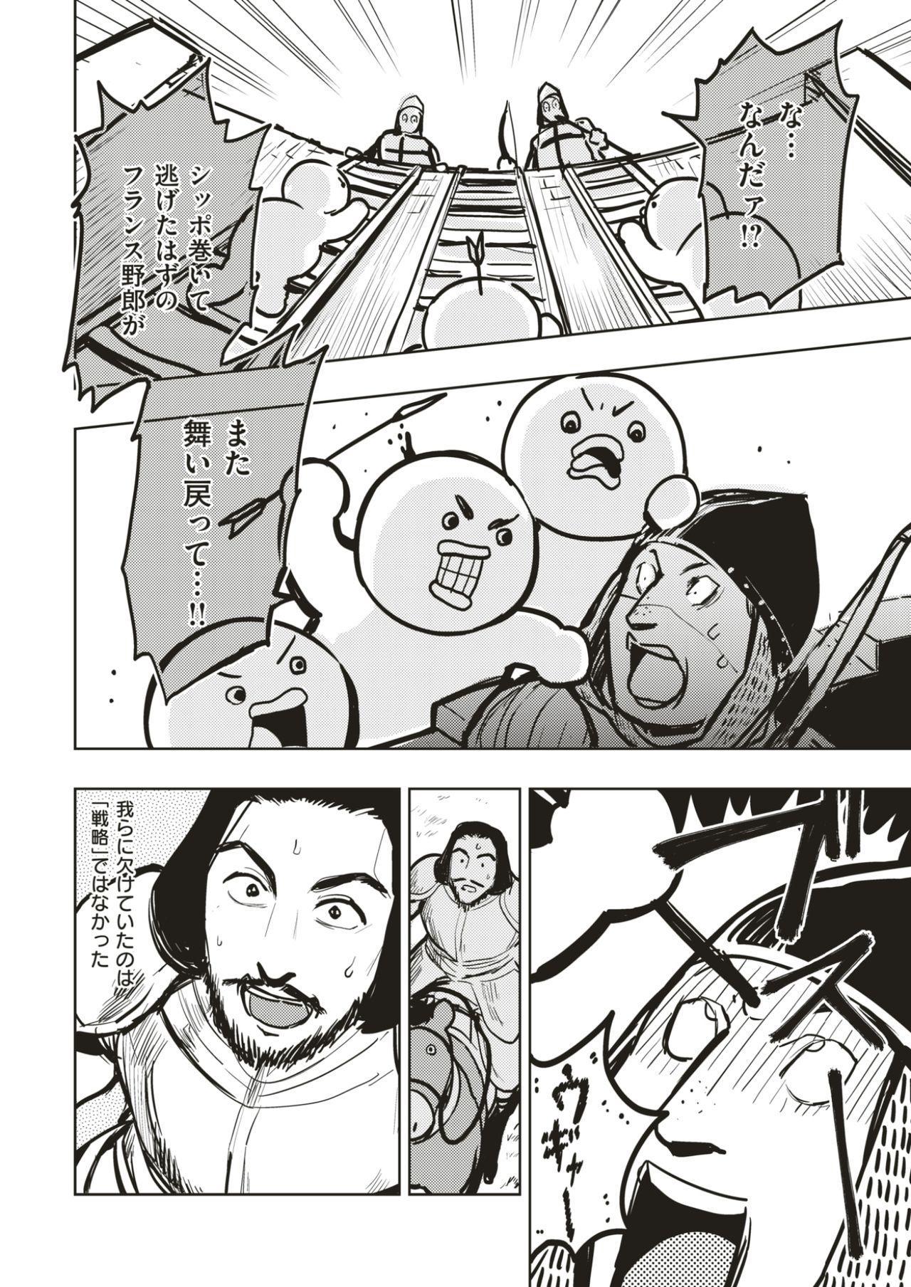 COMIC Kairakuten BEAST 2017-05 358