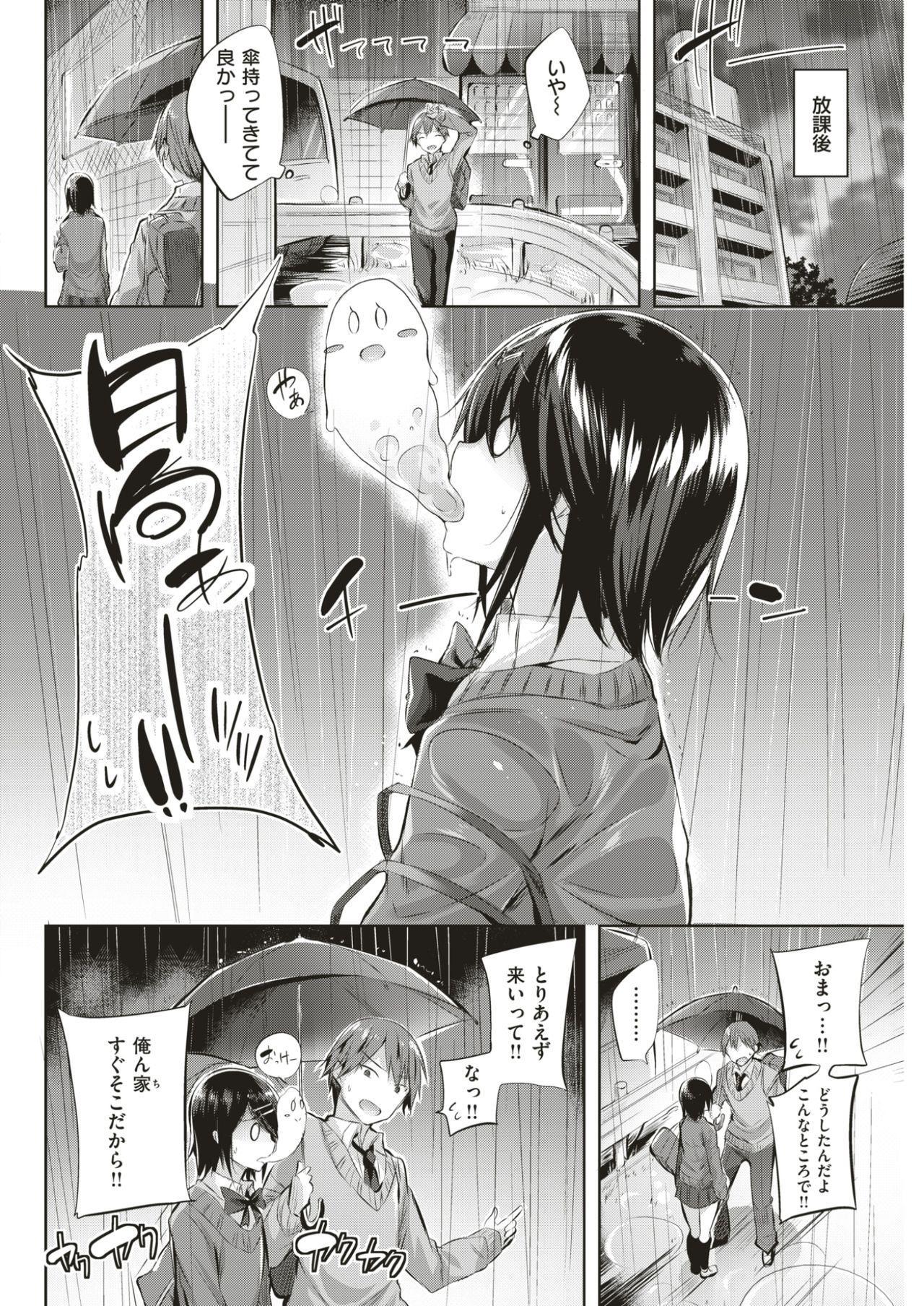 COMIC Kairakuten BEAST 2017-05 96