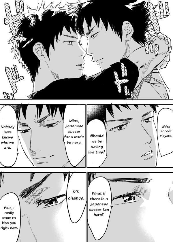 Inu Mizu ga Sex Suru Manga 9