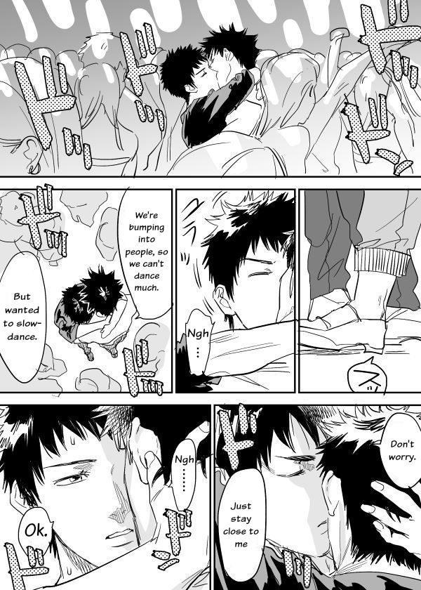 Inu Mizu ga Sex Suru Manga 10