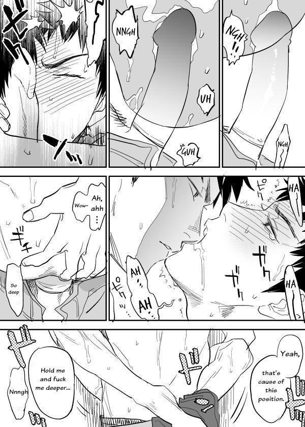 Inu Mizu ga Sex Suru Manga 17