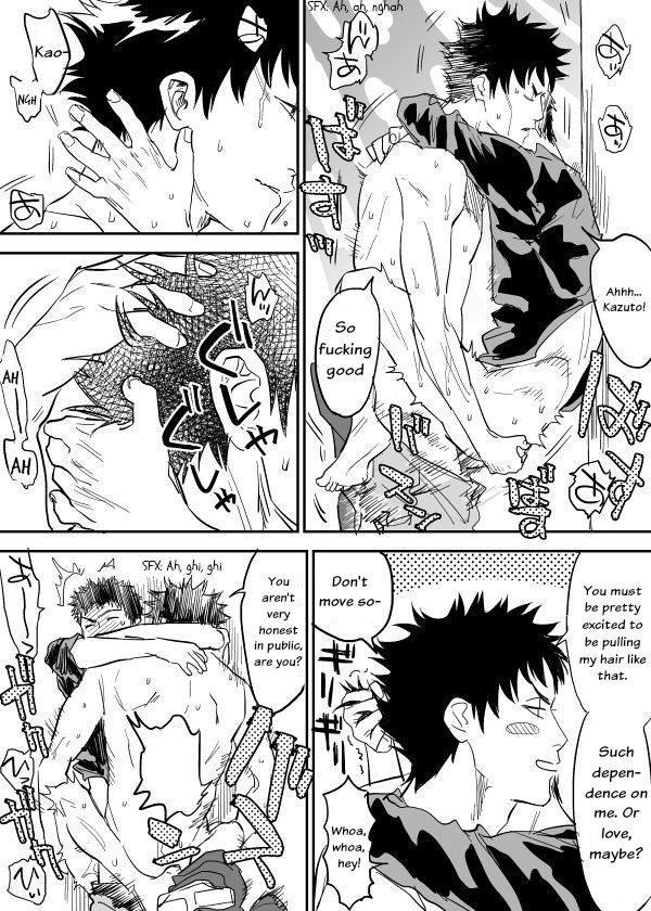 Inu Mizu ga Sex Suru Manga 18