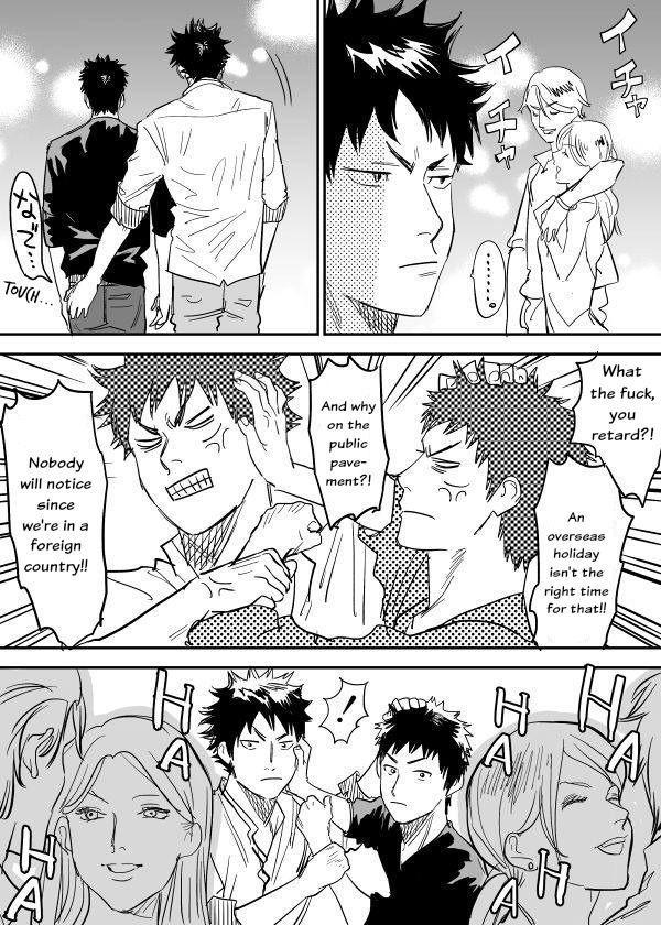 Inu Mizu ga Sex Suru Manga 2