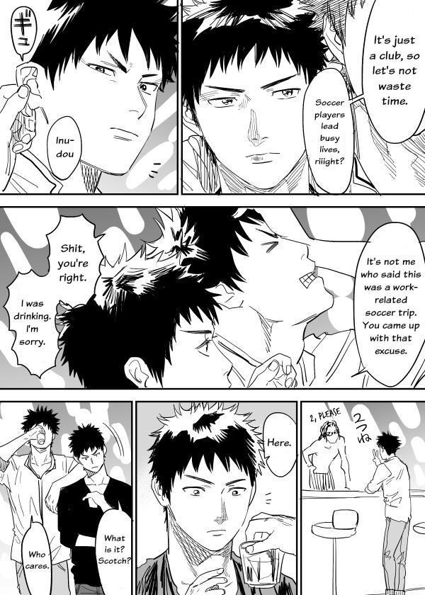 Inu Mizu ga Sex Suru Manga 5