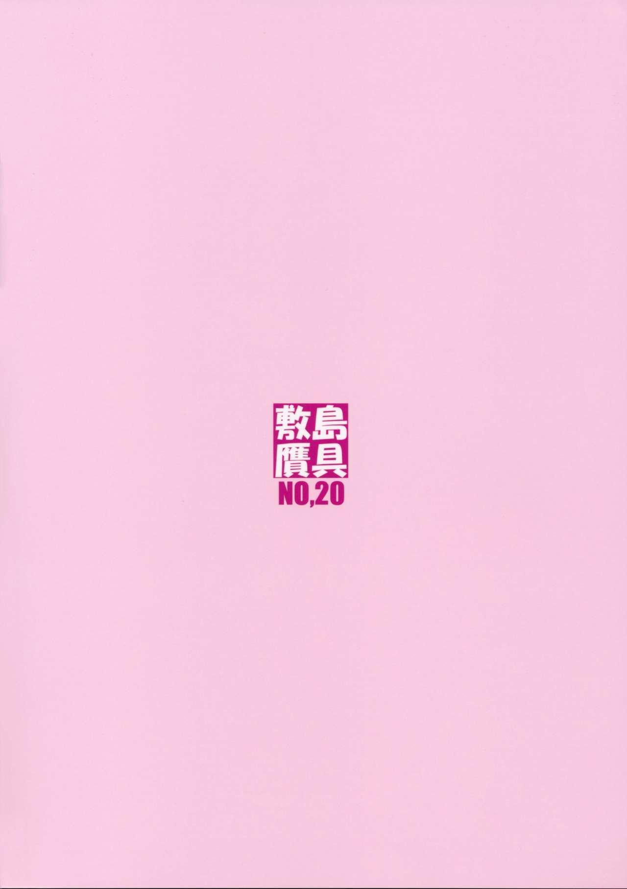 Noro Chizu I 41