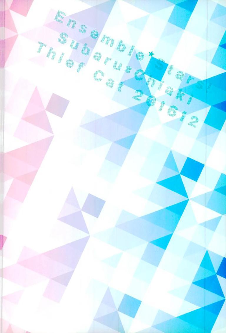 Ore no Kawaii Onaho Senpai 7 19