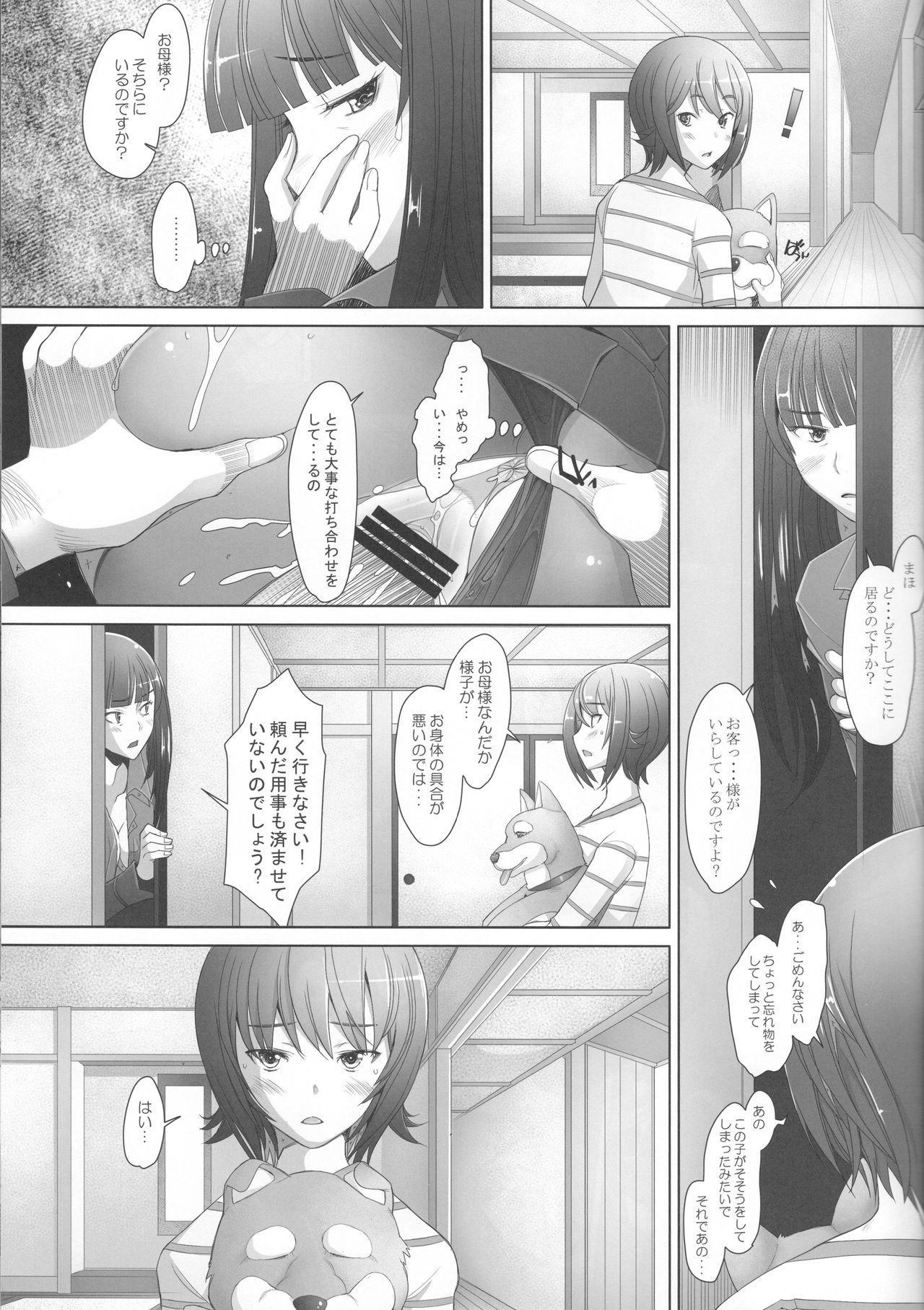 (C91) [Kohakutei (Sakai Hamachi)] Kimajime na Onna ni Nakadashi Choukyou Shite Mimashita - Nishizumi-ryuu Senshadou Iemoto no Baai (Girls und Panzer) 14