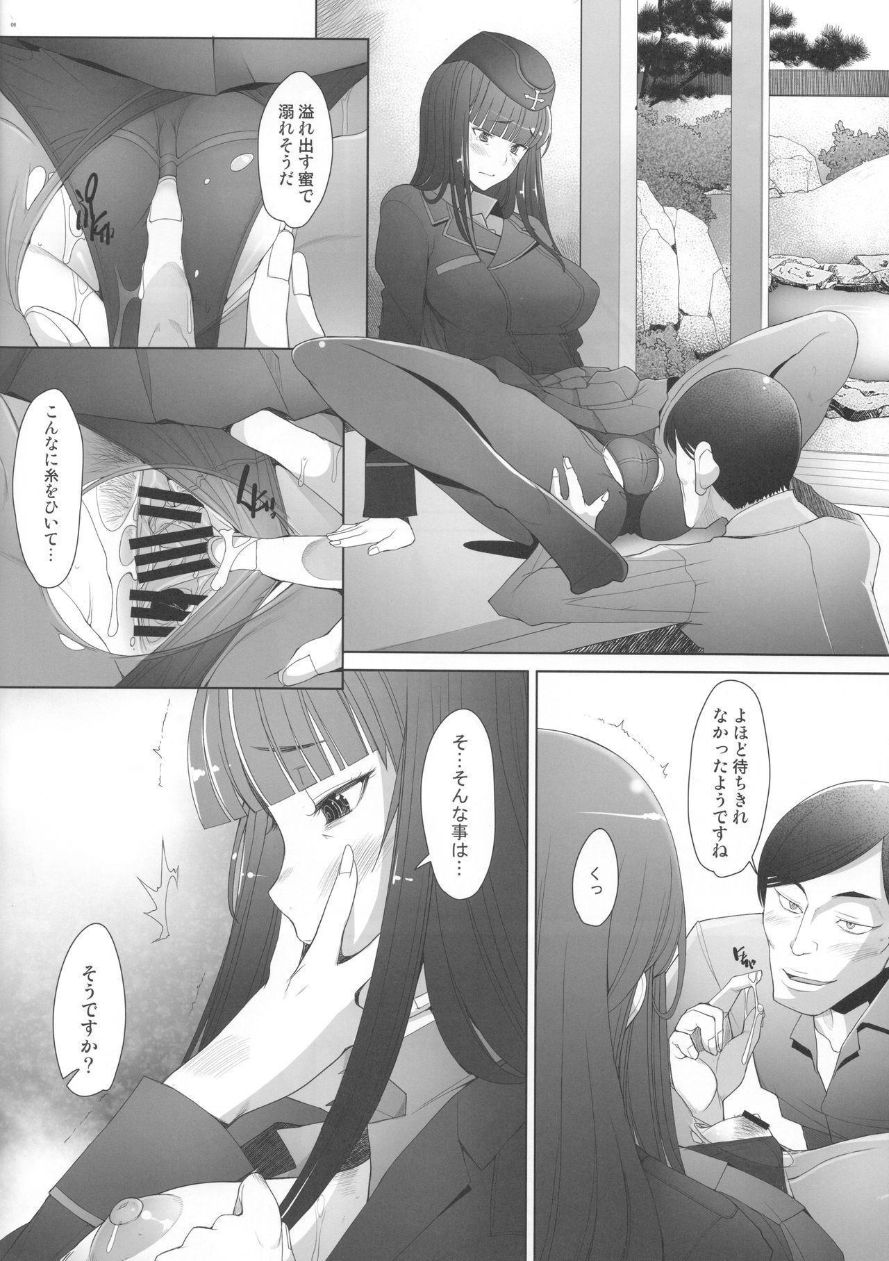 (C91) [Kohakutei (Sakai Hamachi)] Kimajime na Onna ni Nakadashi Choukyou Shite Mimashita - Nishizumi-ryuu Senshadou Iemoto no Baai (Girls und Panzer) 5