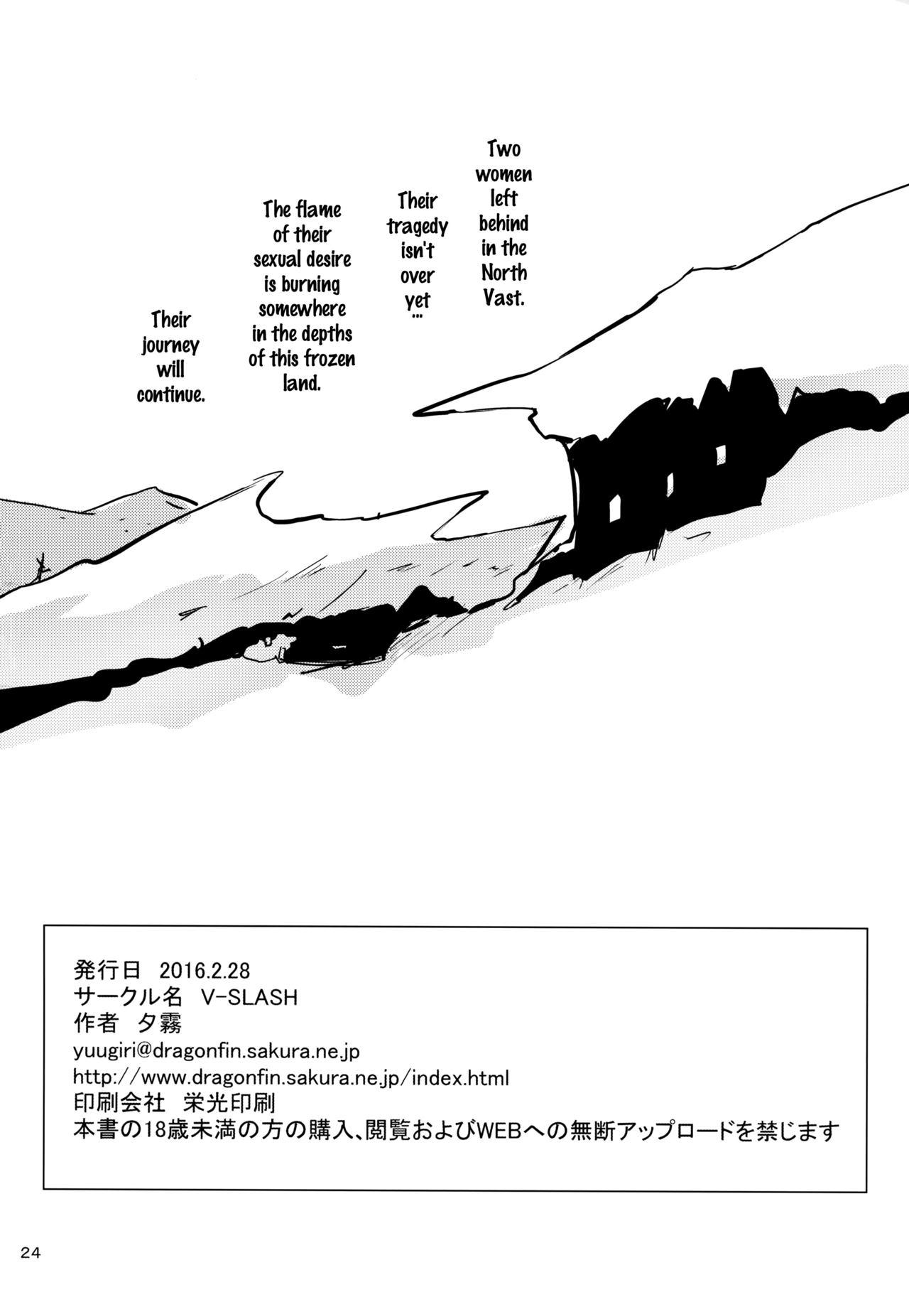 Broken Clock Kairaku no Kokuin 24