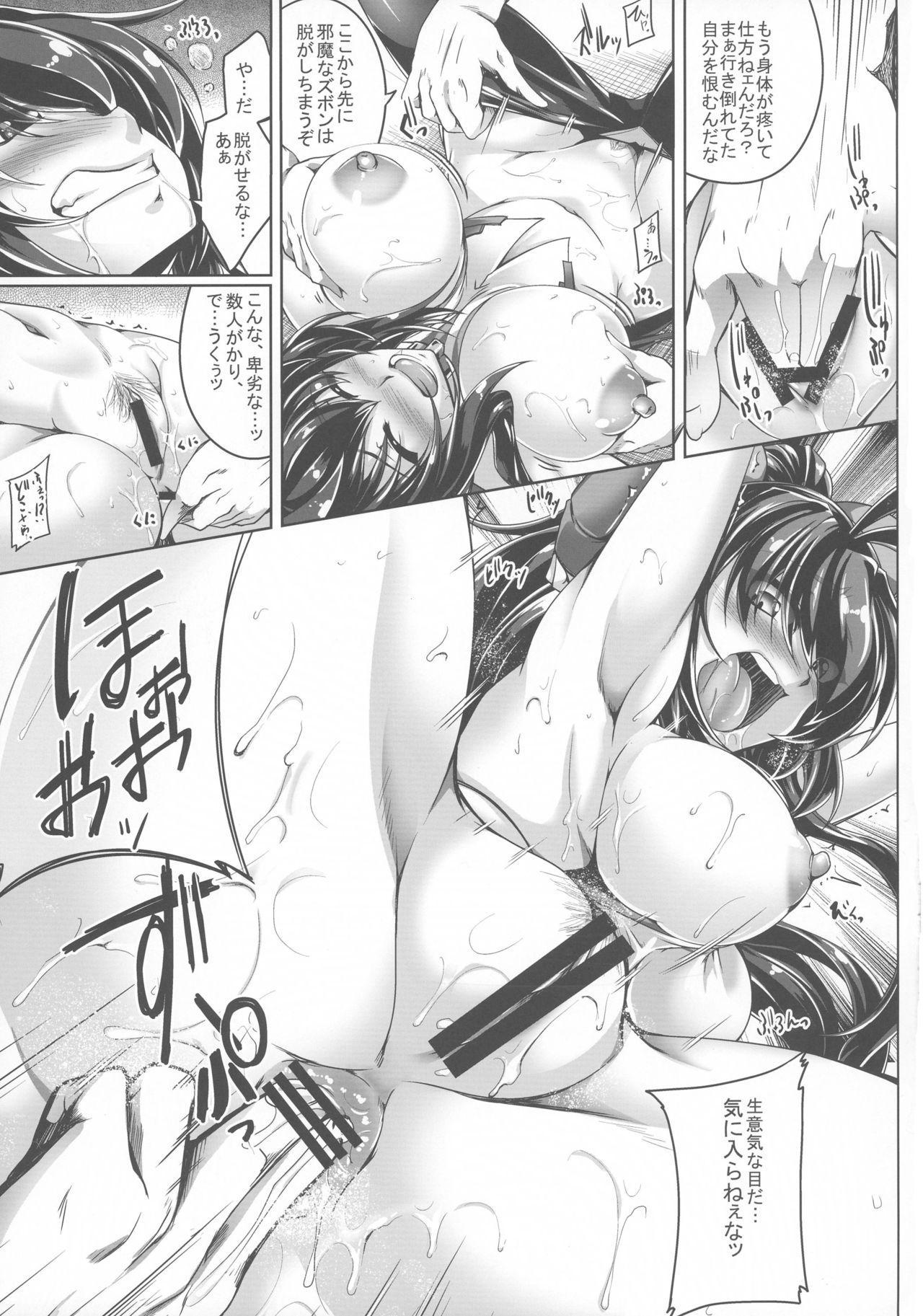 Aoiro Enbu 10