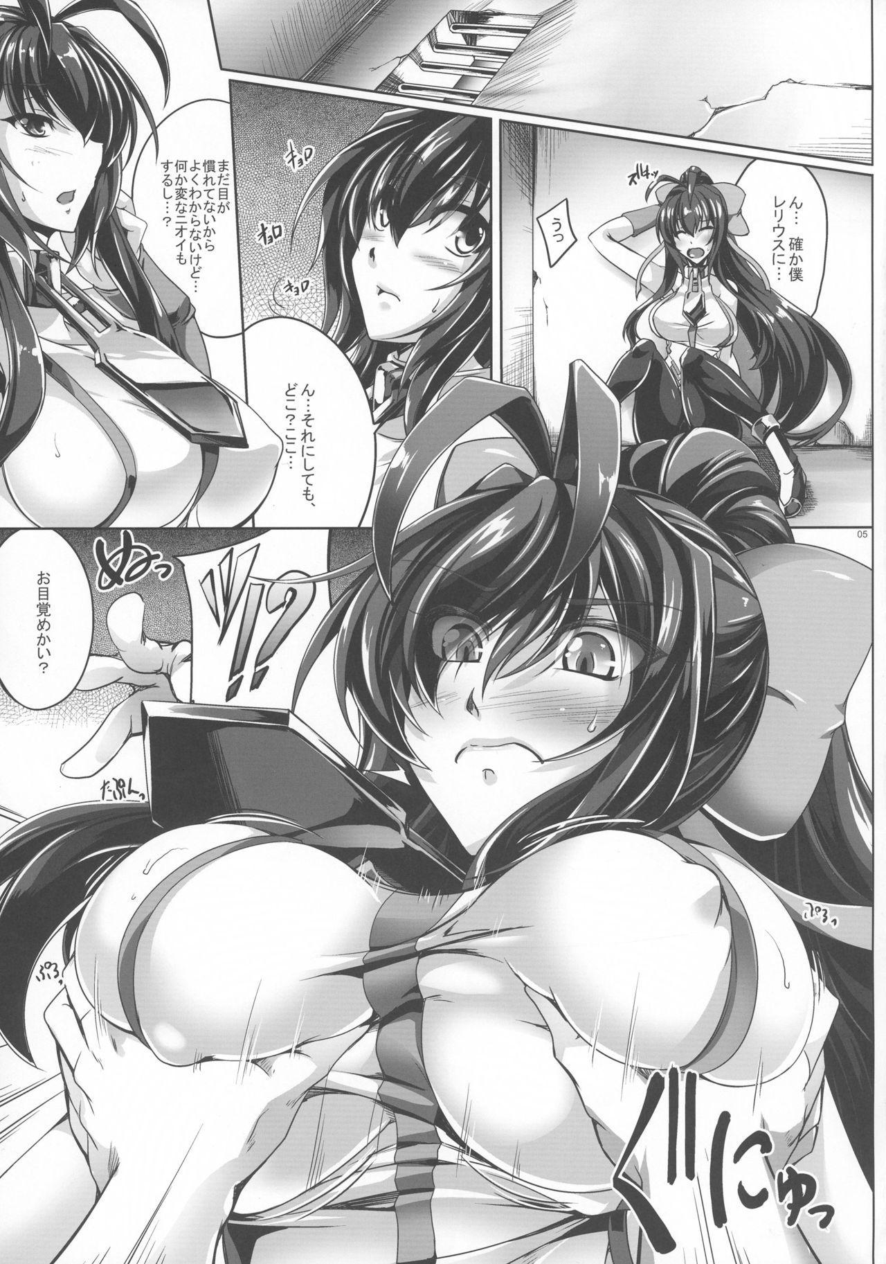Aoiro Enbu 4