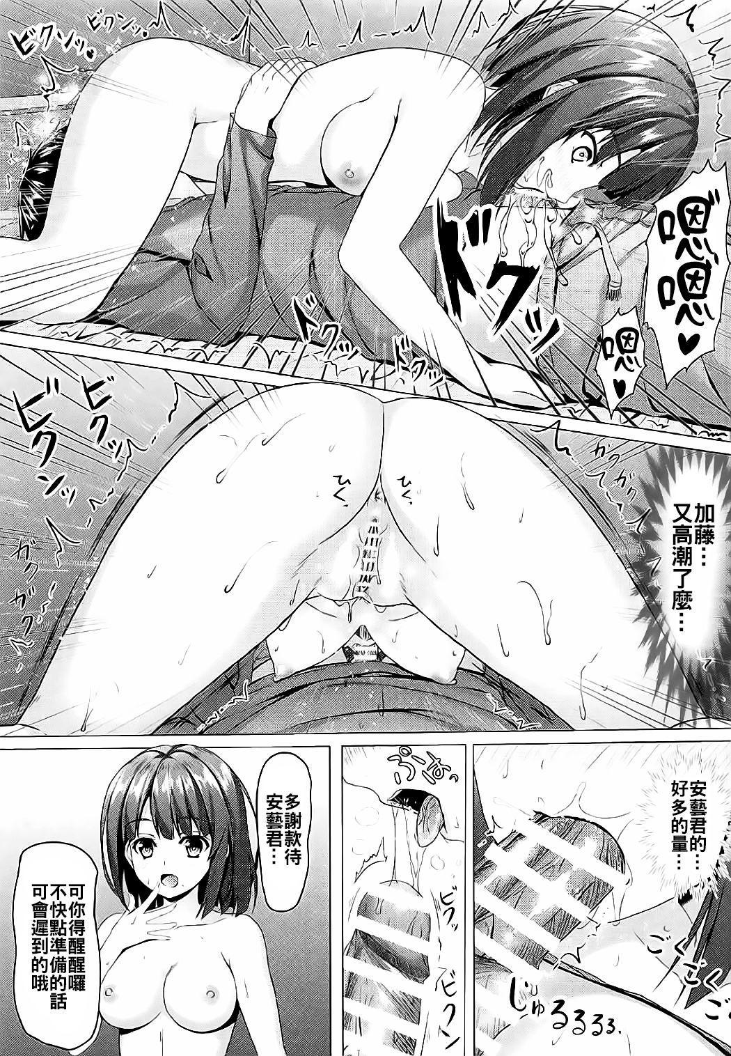 Saenai Main Heroine to no Sugoshikata 10