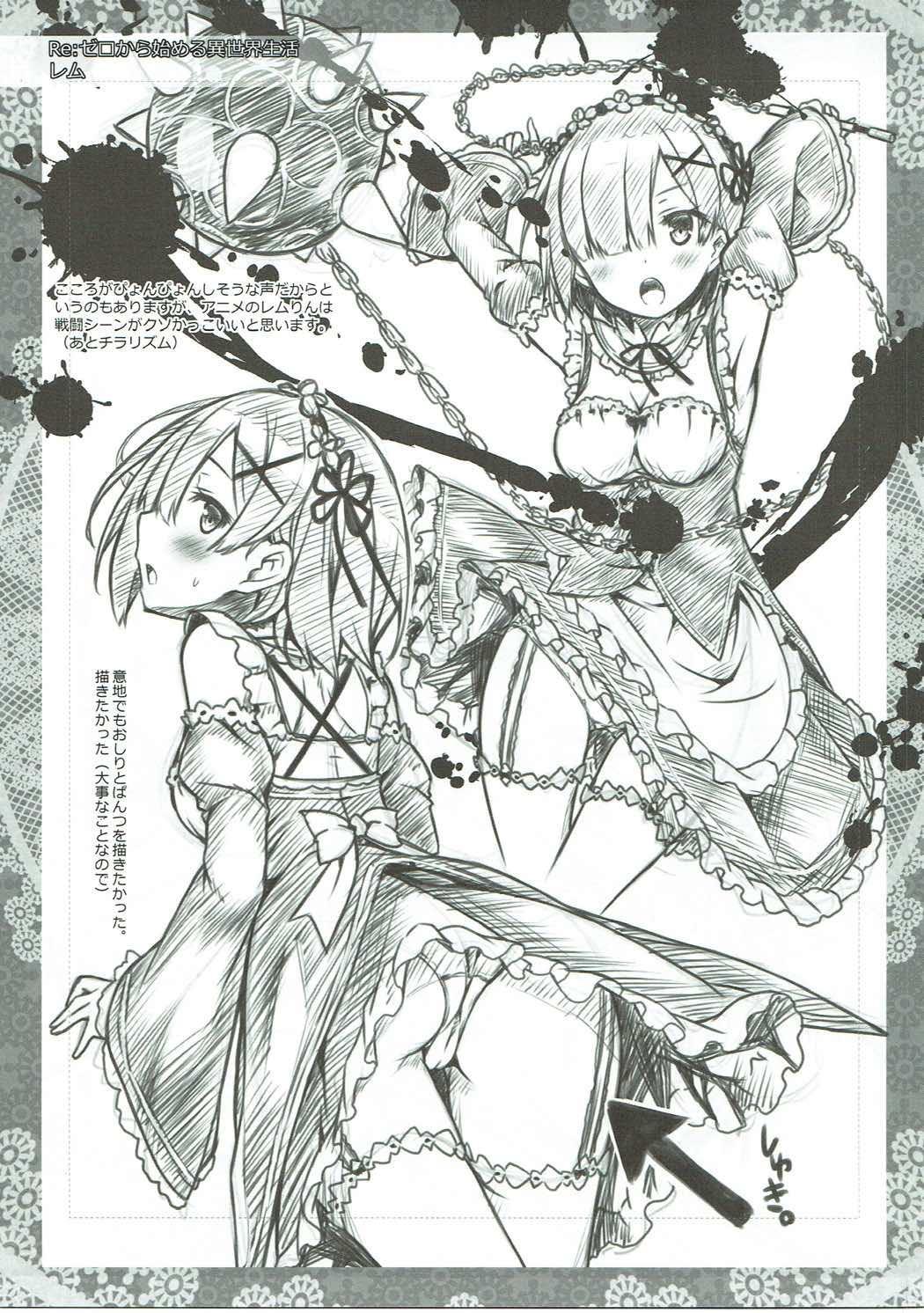 Petit Note. // Botugo no Rakugaki Chou 2 3