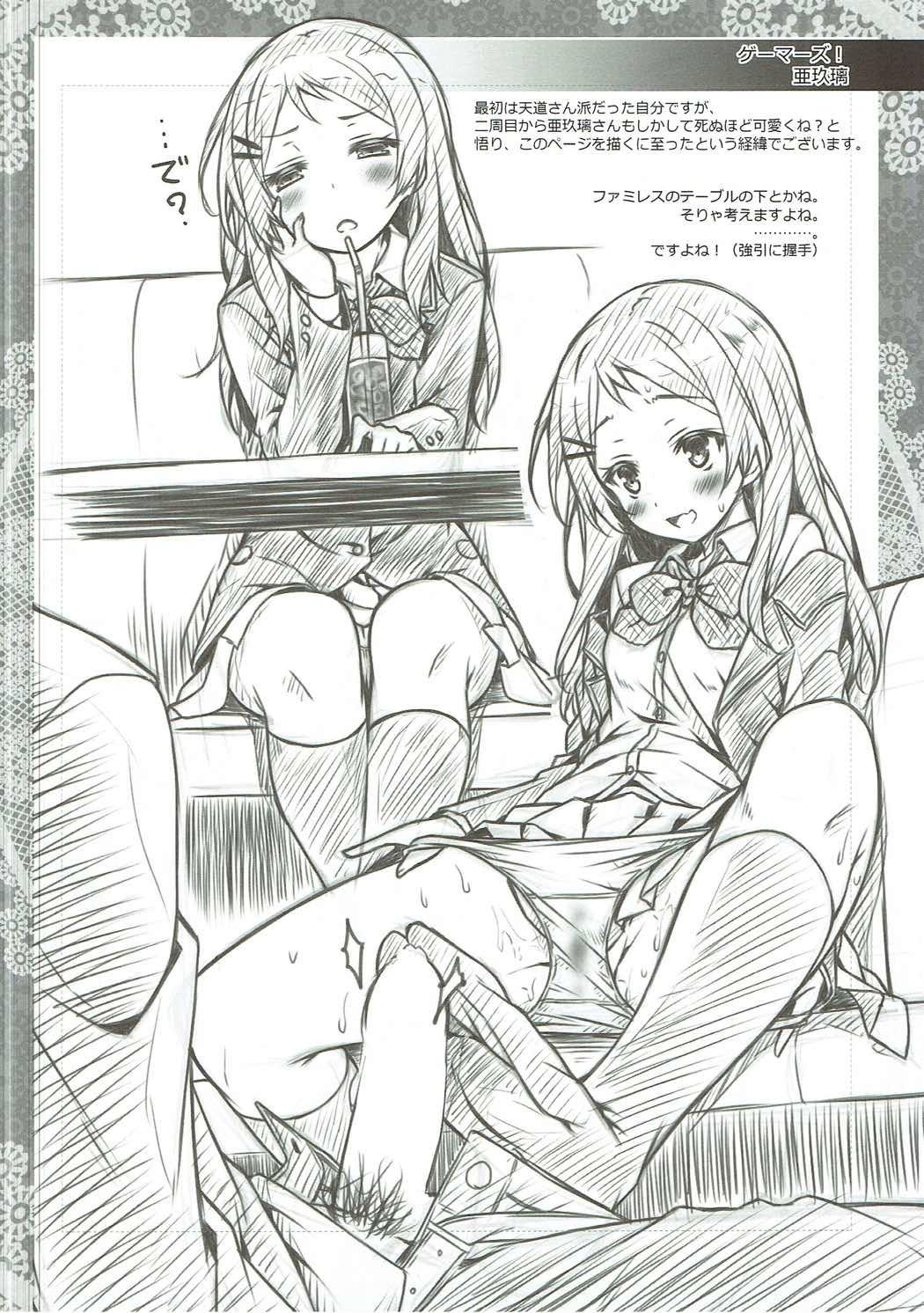 Petit Note. // Botugo no Rakugaki Chou 2 6