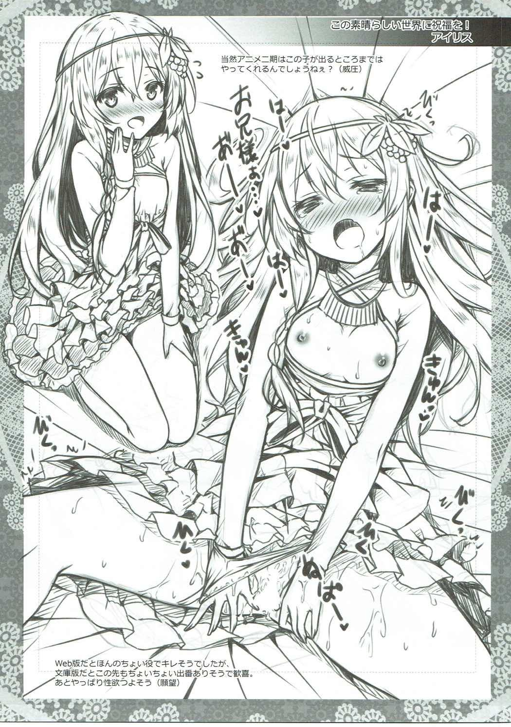 Petit Note. // Botugo no Rakugaki Chou 2 7
