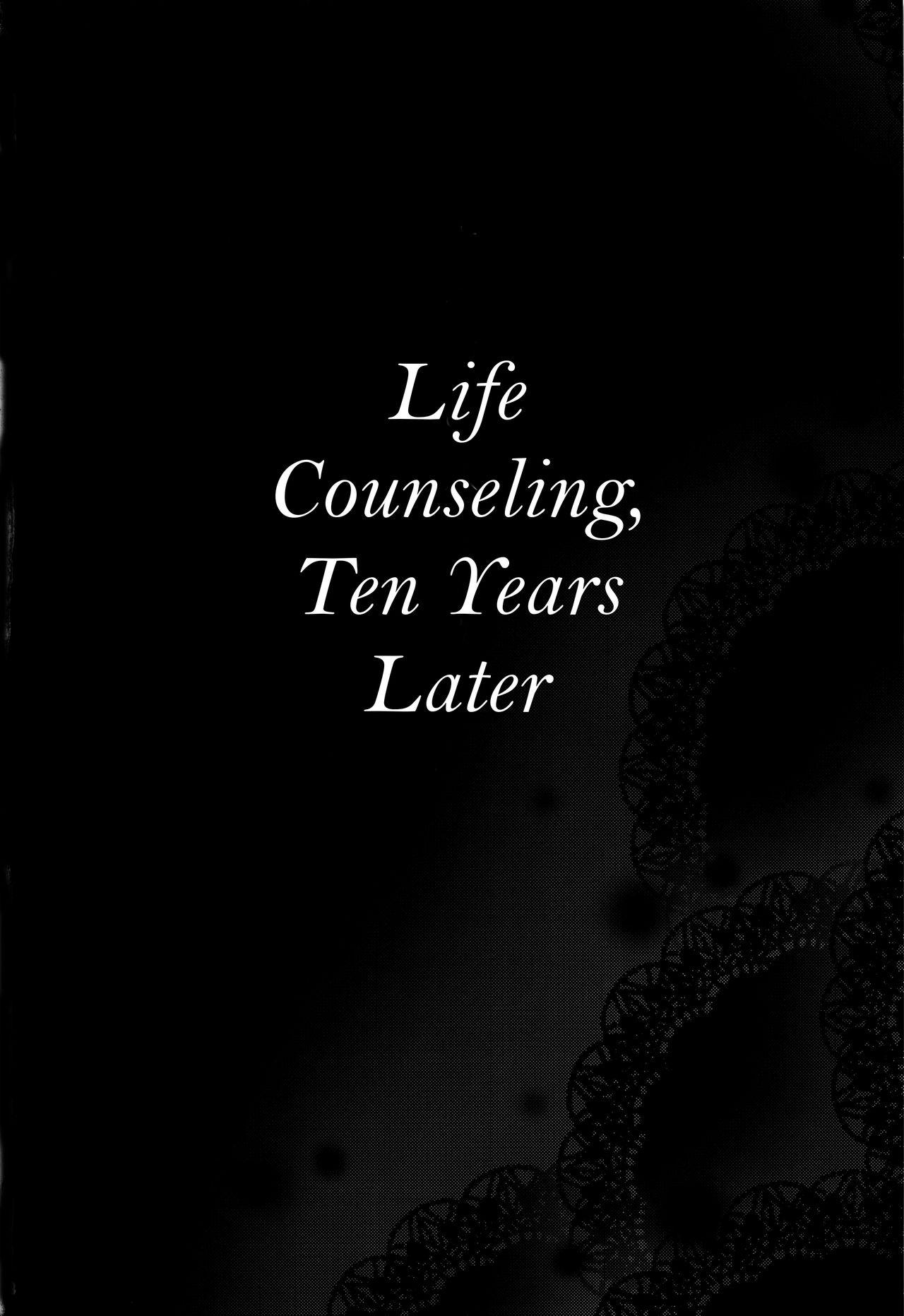 Juunengo no Jinsei Soudan   Life Consultation After 10 Years 2