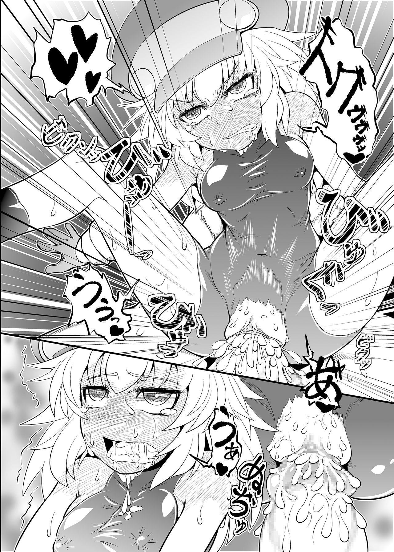 Roll-chan Sleep! 18