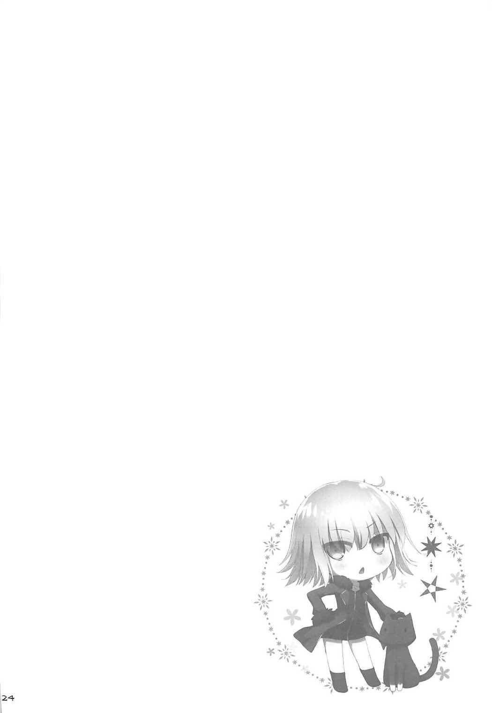 Nyuuri Keizoku Kyousha Kikan Roku 22