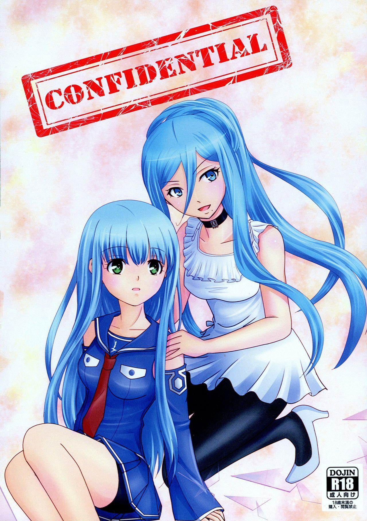 CONFIDENTIAL 0